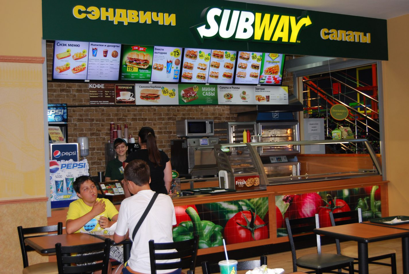 proposal to franchise a subway restaurant Franchise grade, a franchisee polling and review service, ranked subway number 468 in its latest report firehouse subs and jersey mike's subs were numbers 107 and 108, respectively.